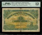 1924年澳门大西洋国海外汇理银行5元,编号046054,PMG 12,有裂,罕见早期票,发行仅一年