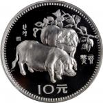 1983年癸亥(猪)年生肖纪念银币15克 NGC PF 68 CHINA. 10 Yuan, 1983. Lunar Series, Year of the Pig