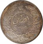 新疆省造迪化银元局壹两七年 PCGS AU Details CHINA. Sinkiang. Sar (Tael), Year 7 (1918)