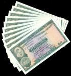 Hong Kong and Shanghai Banking Corporation, Hong Kong consecutive $10, 1981, consecutive serial numb