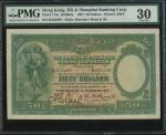 1927年汇丰银行50元,编号B233289,PMG 30,有书写,罕见首发年份,上佳品相