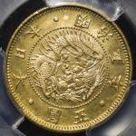 日本 旧五圆金货 Old type 5Yen 明治5年(1872) PCGS-MS65 UNC~FDC