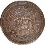 西藏狮图三两铜币。 (t) CHINA. Tibet. 3 Sho, BE 16-20 (1946). PCGS EF-40.