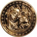 2017年北京国际钱币博览会纪念铜章 NGC PF 69 CHINA. Brass Medal, 2017