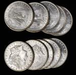 Lot of (10) 1901-O Morgan Silver Dollars. Average MS-60 to MS-62.