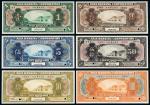 1918年美国友华银行北京样票一组六枚