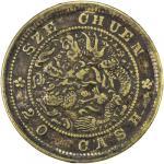 Lot 1049 SZECHUAN: Kuang Hsu, 1875-1908, brass 20 cash, ND 401903-0541, Y-230。4, Fine to VF。