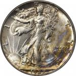 1927-S Walking Liberty Half Dollar. MS-64 (PCGS). OGH.