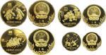 1980年莫斯科奥运会铜质纪念币一组4枚 NGC PF