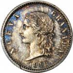COLOMBIA. 1848 pattern 2 Pesos. Popayán mint. Restrepo P44. Silver. SP-64 (PCGS).