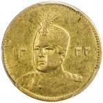 Lot 845 IRAN: Ahmad Shah, 1909-1925, AV 5000 dinars, AH1332, KM-1071, PCGS graded AU50.