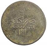 GIRAY KHANS: Shahin Giray, 1777-1783, AE ischal (81.74g), Kaffa, AH1191 year 6, A-2117, Ret-241var,