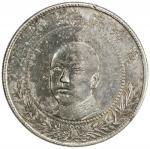 唐继尧像拥护共和三钱六分正像 极美 YUNNAN: Republic, AR 50 cents, ND (1917)