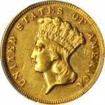 1872 Three-Dollar Gold Piece. AU-53 (PCGS).