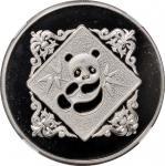 1984年第3届香港国际硬币展览会纪念银章1盎司 NGC PF 68   CHINA. 1 Ounce Silver Medal, 1984. Panda Series