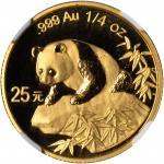 1999年熊猫纪念金币1/4盎司 NGC MS 69