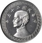 1936-A年精製套币一组3枚。NGC PROOF-63, 65, & 66.