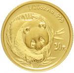 2003年熊猫纪念金币1/20盎司 完未流通