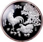 1993年癸酉(鸡)年生肖纪念银币5盎司 NGC PF 68