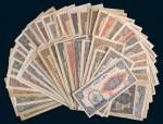 第一版人民币一组五十四枚