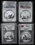 2012年熊猫纪念银币1盎司 NGC MS 69