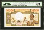 CENTRAL AFRICAN REPUBLIC. Banque Des Etats De LAfrique Centrale. 10,000 Francs, ND (1978). P-8. PMG