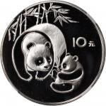 1984年熊猫纪念银币27克 NGC PF 68