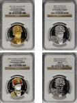 CANADA. Quartet of Thayendanegea Dollars (4 Pieces), 2007. All NGC Certified.
