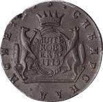 RUSSIA. Siberia. 5 Kopeks, 1779-KM. Suzun Mint. Catherine II (the Great). PCGS MS-62 Brown Gold Shie