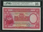 1930年滙丰银行100元,编号B319746,PMG35,有微修复及有书写