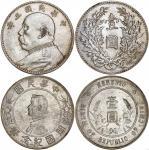 民国银元两枚一组, 大头及小头各一枚 优美