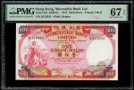 Mercantile Bank Limited, $100, 4.11.1974, serial number B312953, (Pick 245), PMG 67EPQ Superb Gem Un