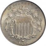 1880 Shield Nickel. MS-65 (PCGS). CAC.