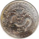四川省造光绪元宝七钱二分尖角龙 PCGS VF Details CHINA. Szechuan. 7 Mace 2 Candareens (Dollar), ND (1901-08).