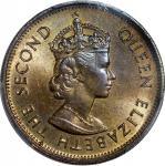 Hong Kong, brass 10 cents, 1980, PCGS MS 63 #80236916