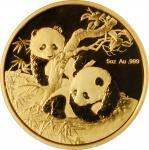 2013年柏林世界钱币博览会5盎司金章 NGC PF 70