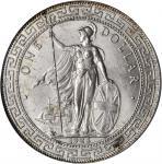 1925站洋一圆银币,贸易银元。