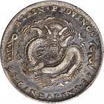 吉林省造光绪元宝库平三钱六分银币。 CHINA. Kirin. 3 Mace 6 Candareens (50 Cents), ND (1898). PCGS Genuine--Chopmark, E