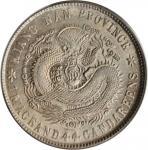 辛丑江南省造光绪元宝一钱四分四釐银币。