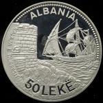 ALBANIA ア儿バニア 50Leke 1987   Proof