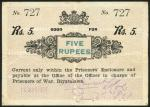 Diyatalawa, overseas Prisoner of War Camp, Ceylon, 5 rupees, first type, handstamped date 19 MAR 190