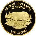 1974年尼泊尔1000卢比精制金币。伦敦造币厂。NEPAL. 1000 Rupees, VS 2031 (1974). London or Llantrisant Mint. PCGS PROOF-