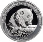 2015年一盎司 & 两盎司熊猫纪念章,熊猫系列。CHINA. Duo of Smithsonian Institution - Bao Bao Silver Medals (2 Pieces), 2