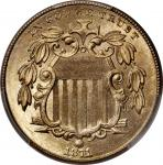 1871 Shield Nickel. MS-66 (PCGS). CAC.