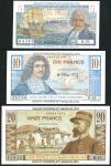 Caisse Centrale de le France dOutre-Mer, Saint Pierre et Miquelon, 5, 10 and 20 francs, ND (1950), (