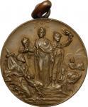 Casa Savoia - Regno di Sardegna - Regno di Italia, Medaglia 1897 conferita al Tenente di Brigata Con