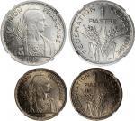 1947年法属安南铜镍币, NGC MS65