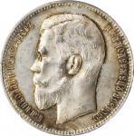 RUSSIA. Ruble, 1898-AR. St. Petersburg Mint. Nicholas II. PCGS MS-64 Gold Shield.