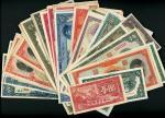 中国纸钞一组70枚,来自四大银行,混合品相,品相上佳