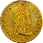 1795 Capped Bust Right Eagle. BD-4, Taraszka-4. Rarity-5. 13 Leaves. AU Details--Tooled (PCGS).